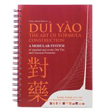 DUI YAO -THE ART OF FORMULA CONSTRUCTION
