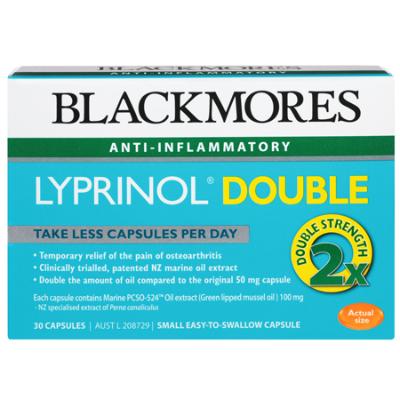 LYPRINOL DOUBLE 30Caps *TEMP UNAVAILABLE*