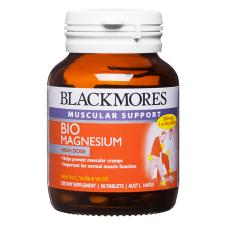 BIO MAGNESIUM 50Tabs Magnesium (Mg)