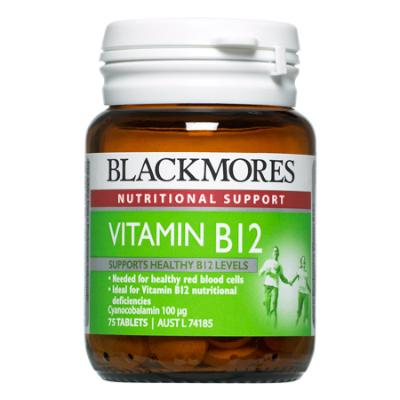 VITAMIN B12 100mcg 75Tabs B12