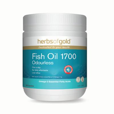 FISH OIL 1700 ODOURLESS 200Caps fish oils