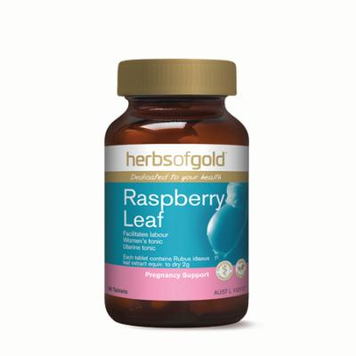 RASPBERRY LEAF 60Tabs Raspberry (Rubus idaeus)