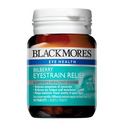BILBERRY EYE SUPPORT ADVANCED 30Tabs Bilberry (Vaccinum myrtillus)