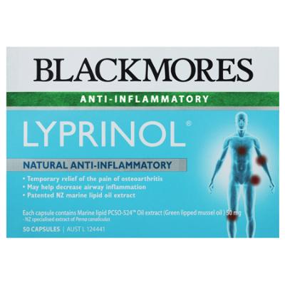 LYPRINOL 50Caps