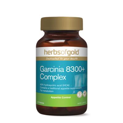 GARCINIA 8300+ COMPLEX 60Tabs *TEMP UNAVAILABLE*