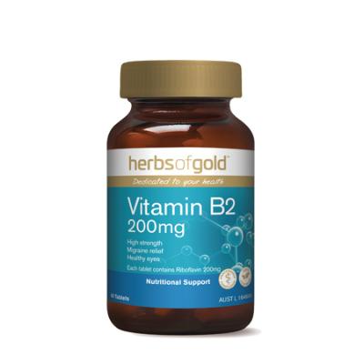 VITAMIN B2 200mg 60Tabs B2