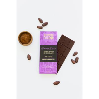 DARK CHOCOLATE SMOOTH 70% CACAO 55g (BX12)