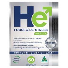 FOCUS & DE-STRESS FORMULA 60Tabs