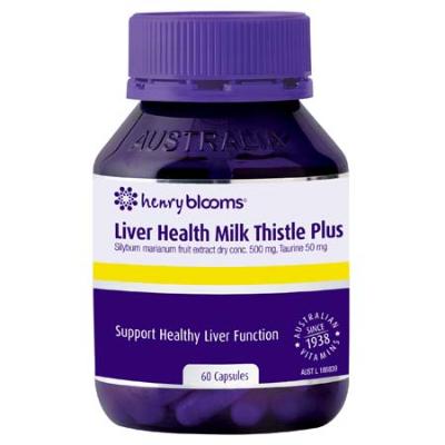 LIVER HEALTH MILK THISTLE PLUS 60caps