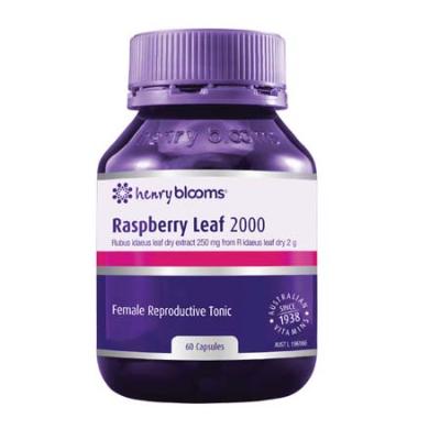 RASPBERRY LEAF 2000 60Vcaps Raspberry (Rubus idaeus)